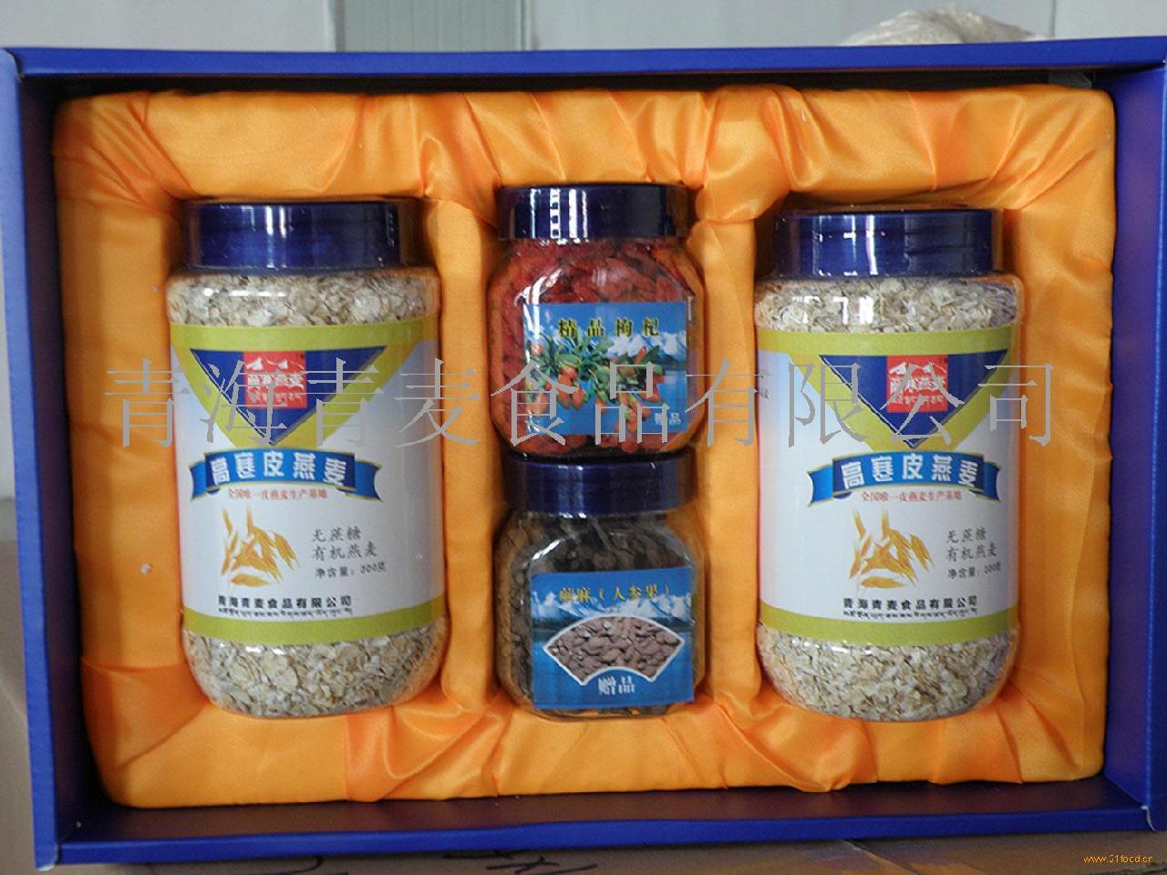 高寒 皮燕麦片 有机礼盒
