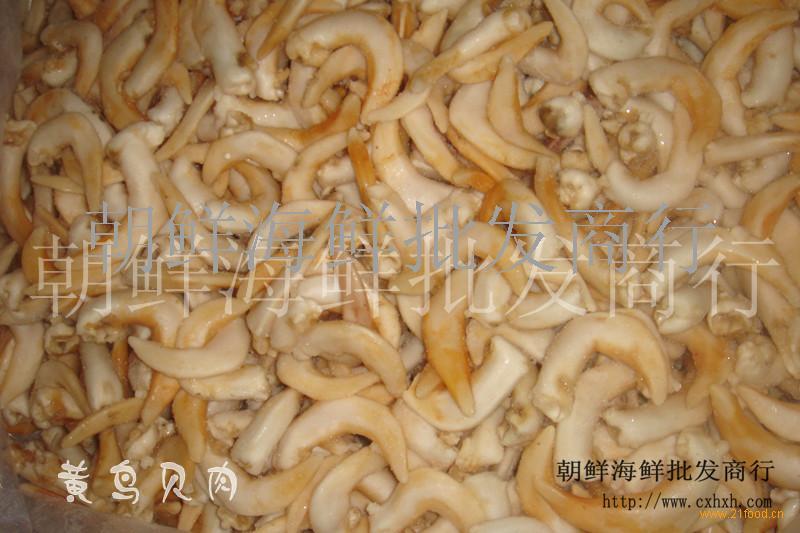 默认相册-朝鲜海鲜,红毛蟹珲春市蓝海朝鲜海鲜批发商