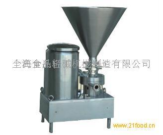 水粉混合机 物料混和搅拌机器