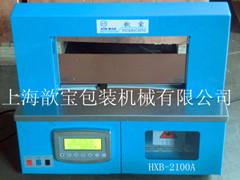 束带机 HXB-2100A全自动OPP束带机