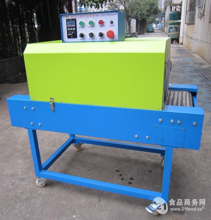 中山丰兴低温紫外线消毒设备