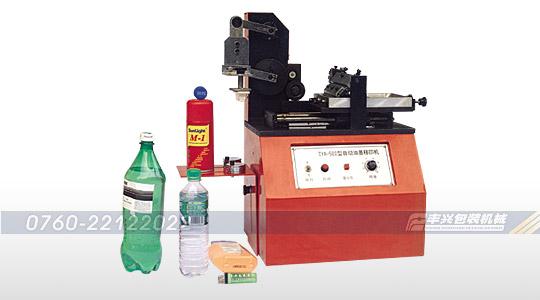电动油墨移印机/环保型油墨移印机
