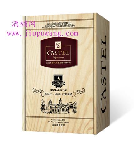 法国卡斯特昇马庄玛利干红葡萄酒(双支装)