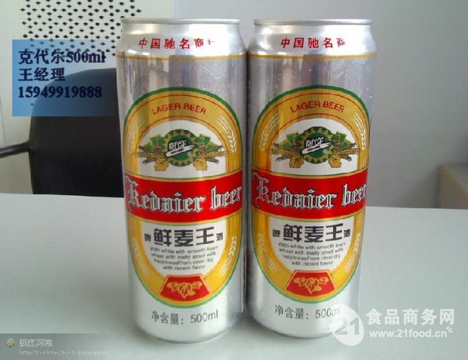 鲜麦王500易拉罐啤酒