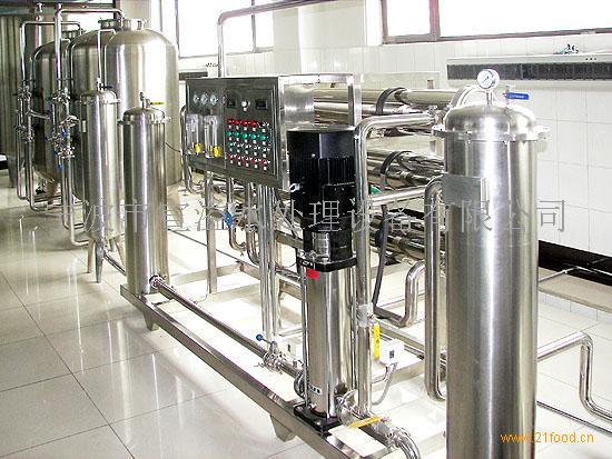 2吨宁波水处理设备饮用水RO反渗透纯水设备