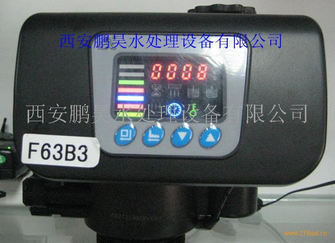 润新F63B3全自动软水器控制阀