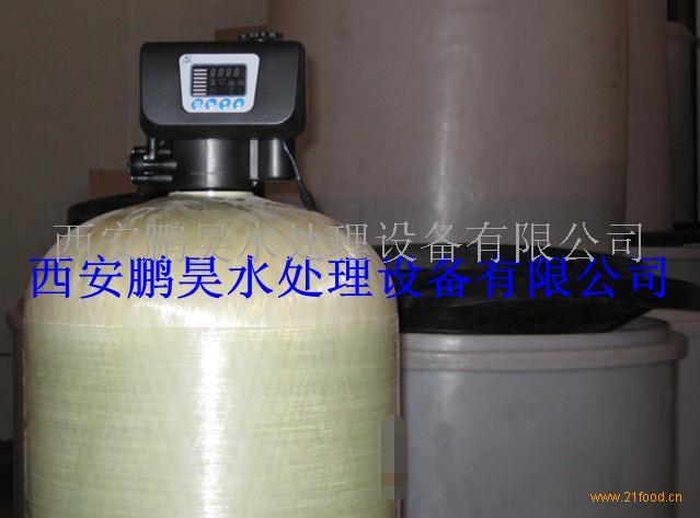 润新全自动软化水设备软水器