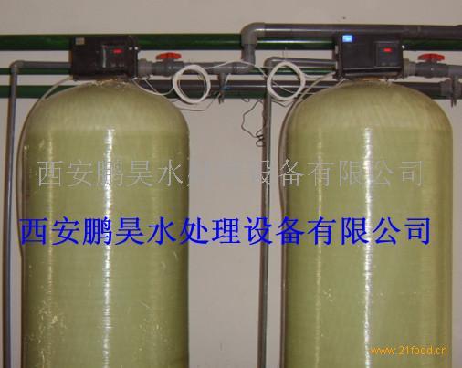 陕西富莱2850软水器延安富莱控制器