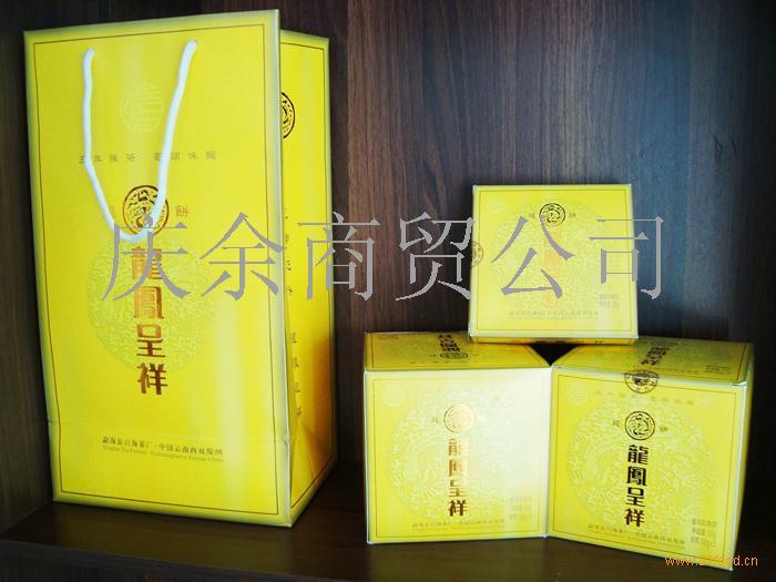 包装 包装设计 购物纸袋 设计 纸袋 700_525