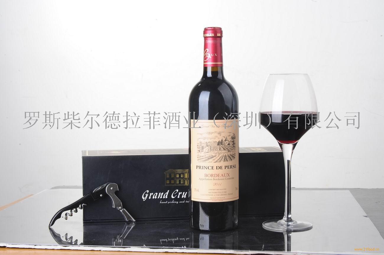 太平洋风景美乐干红年份2008产地美国加州葡萄品种