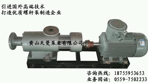 HSNH120-46三螺杆泵组 柴油机润滑泵