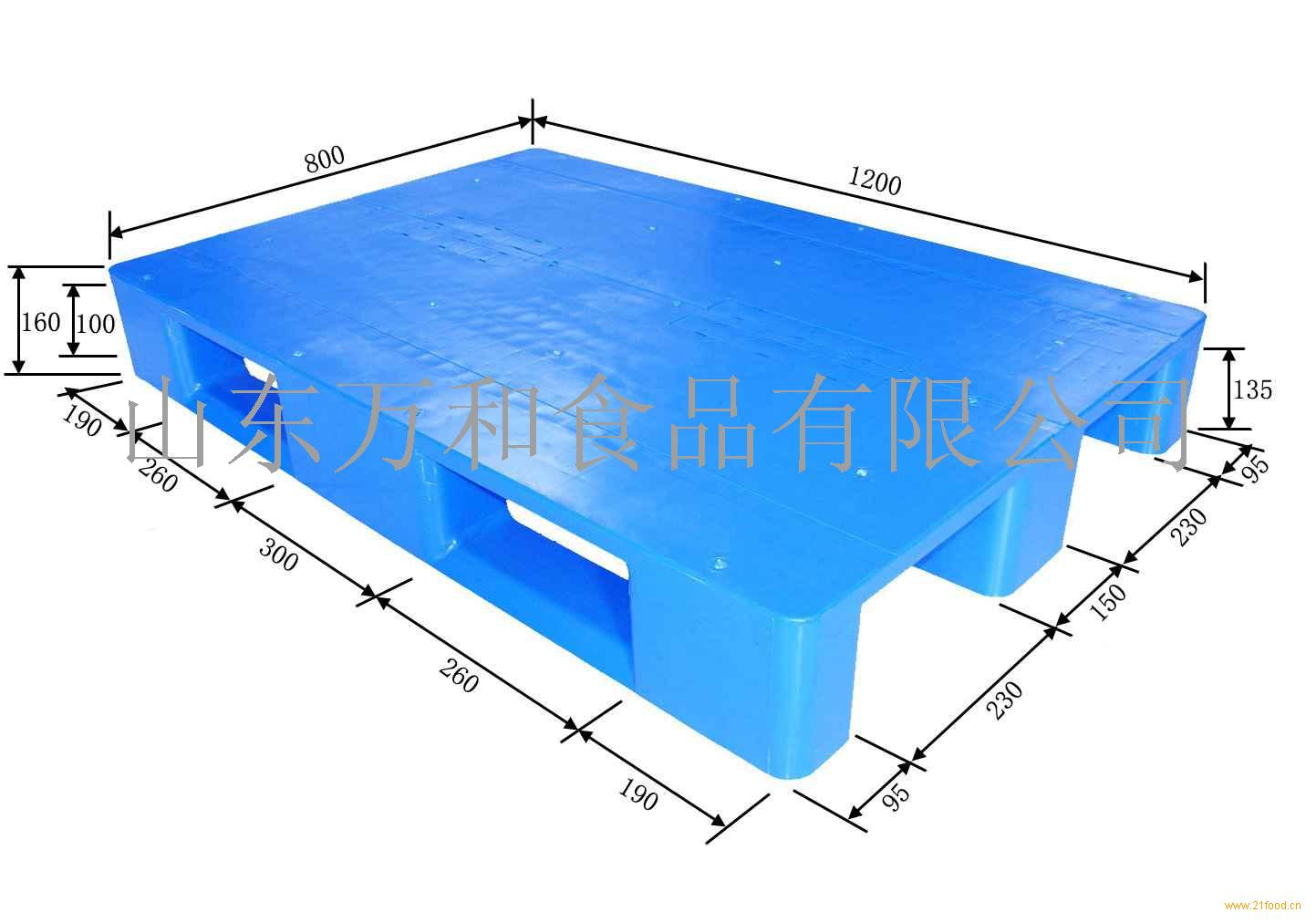 1208川字平板塑料托盘