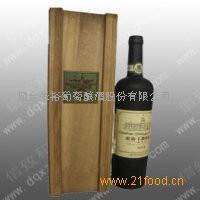 陕西张裕葡萄酒卡斯特酒庄