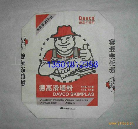 供应干粉砂浆牛皮纸袋