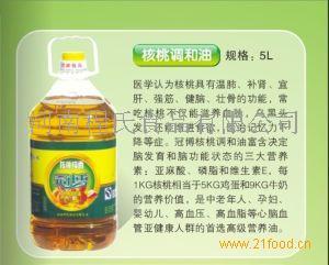 冠博食用油系列-核桃调和油