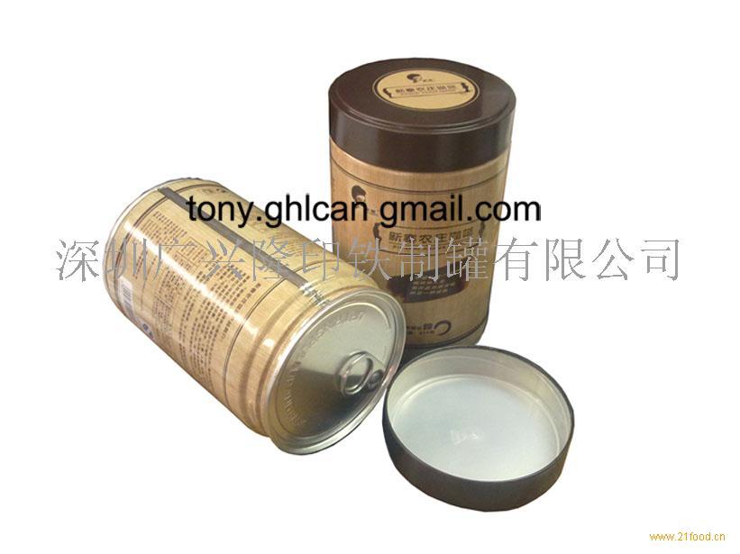 密封咖啡罐焊接咖啡罐
