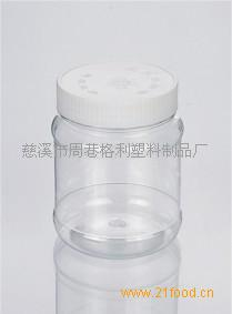 500克蜂蜜塑料包装瓶