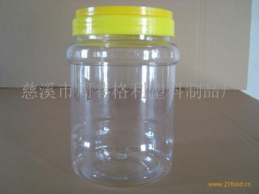 3000克塑料瓶