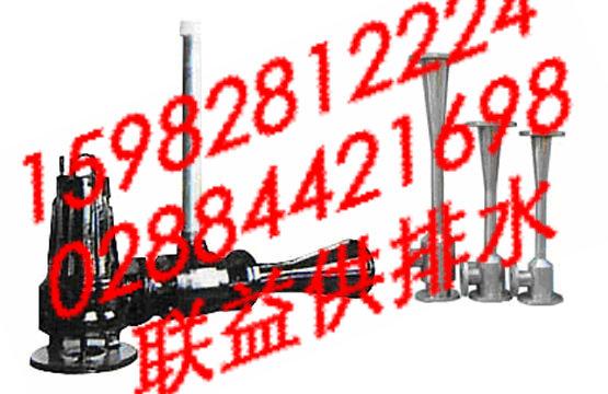 四川QSB型潜水射流式曝气机