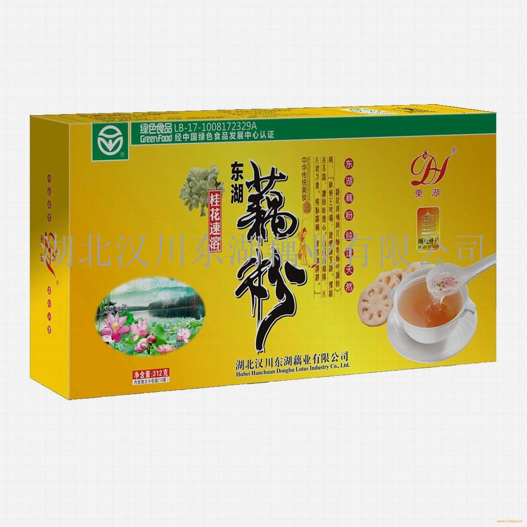 湖北特产盒装桂花藕粉