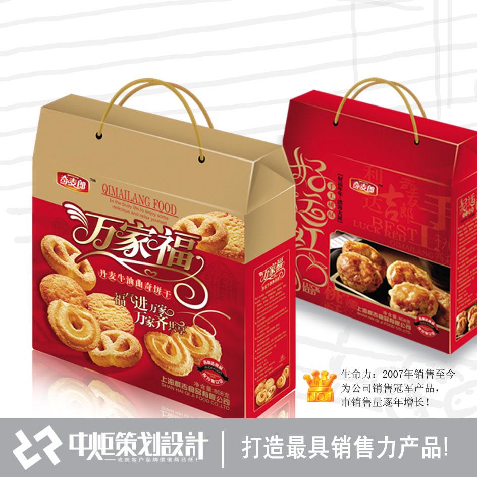 包装 包装设计 设计 945_945