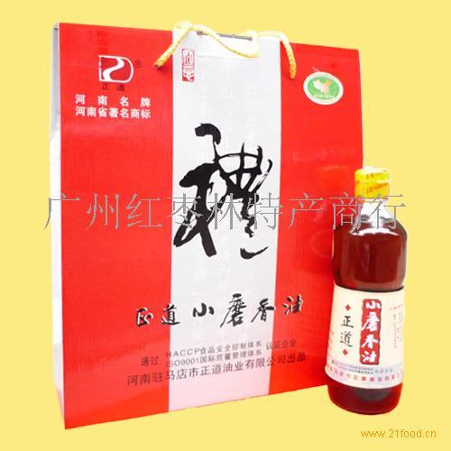 正道小磨香油520ml*2红礼盒
