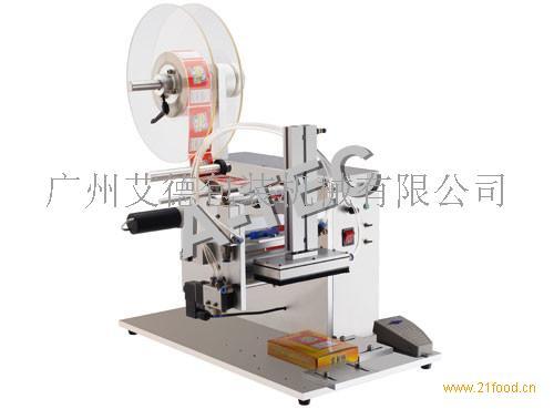cd50一t包装机电路图
