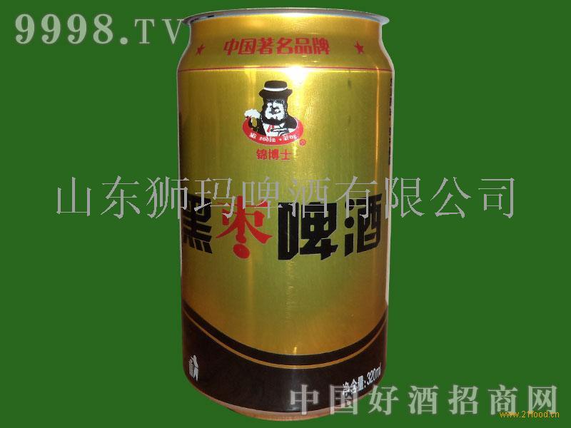[山东] 本公司主要从事青岛啤酒出口