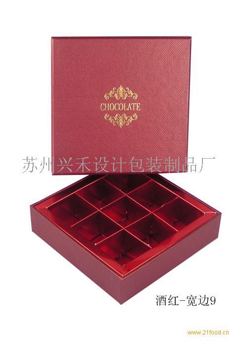 酒红巧克力盒