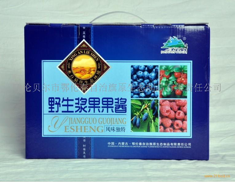 供应野生浆果果酱