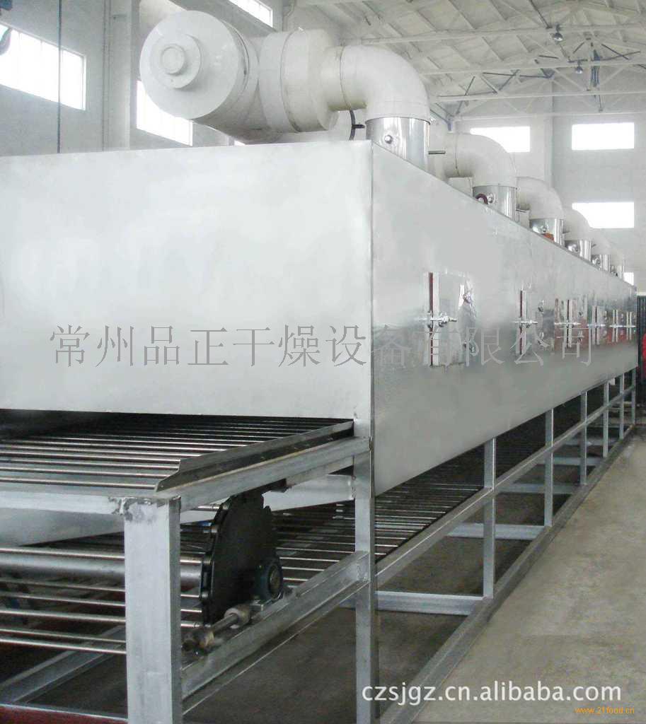 乌龙茶专用链板式烘干机 DW带式干燥机