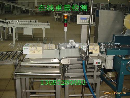 食品级动态重量检测设备