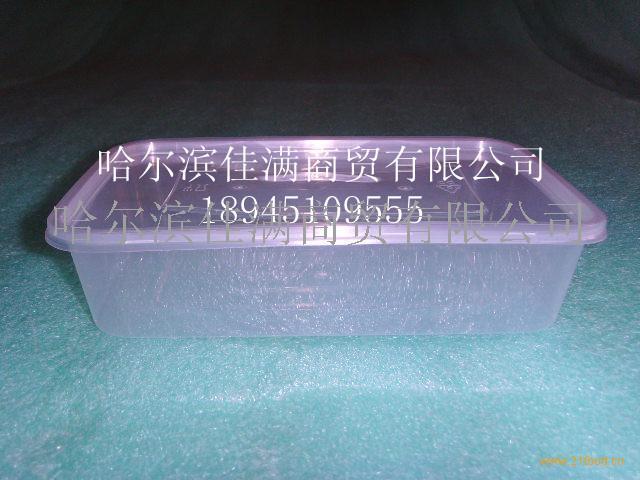一次性透明饭盒