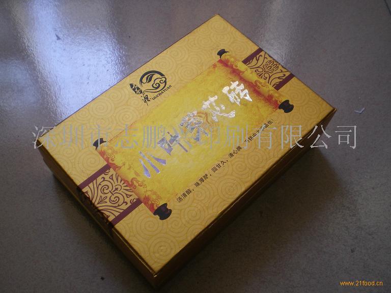 联系方式 在线留言 茶叶礼盒包装设计容辰制罐