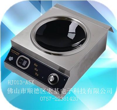 H50凹面旋钮款商用电磁炉