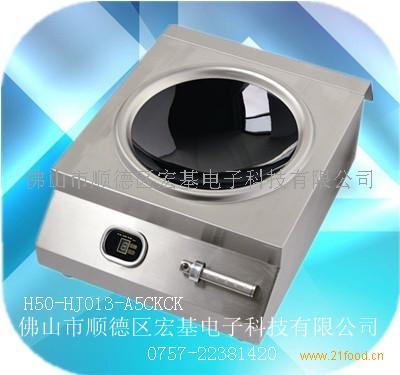 H50凹面磁控款商用电磁炉
