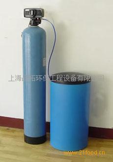 食品厂锅炉软化水设备