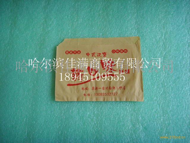 一次性面包袋纸袋