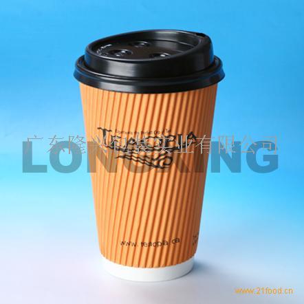 A37#咖啡杯