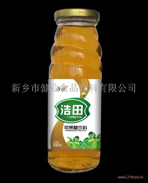 浩田苹果醋螺旋瓶