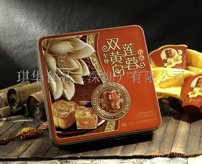 琪华*双黄白莲蓉月饼