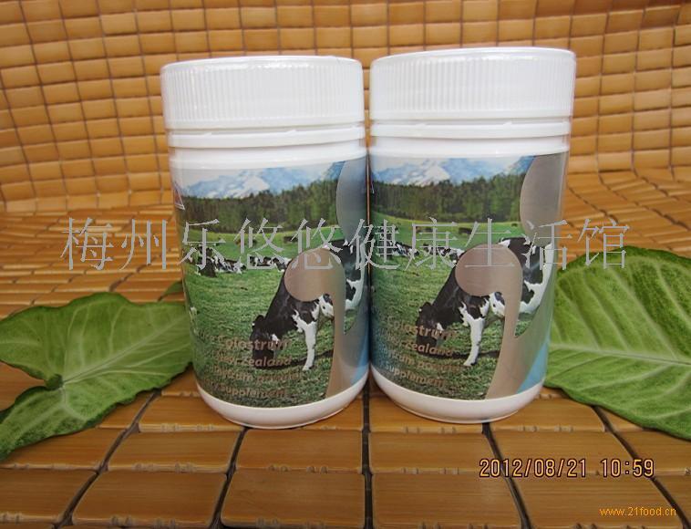 新西兰牛初乳片