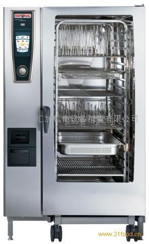 Rational*蒸烤箱 scc202