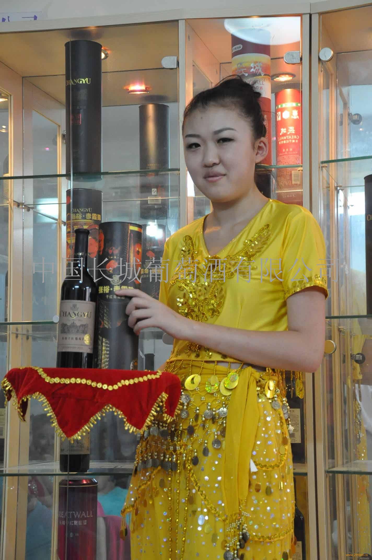 中国长城百年红葡萄酒