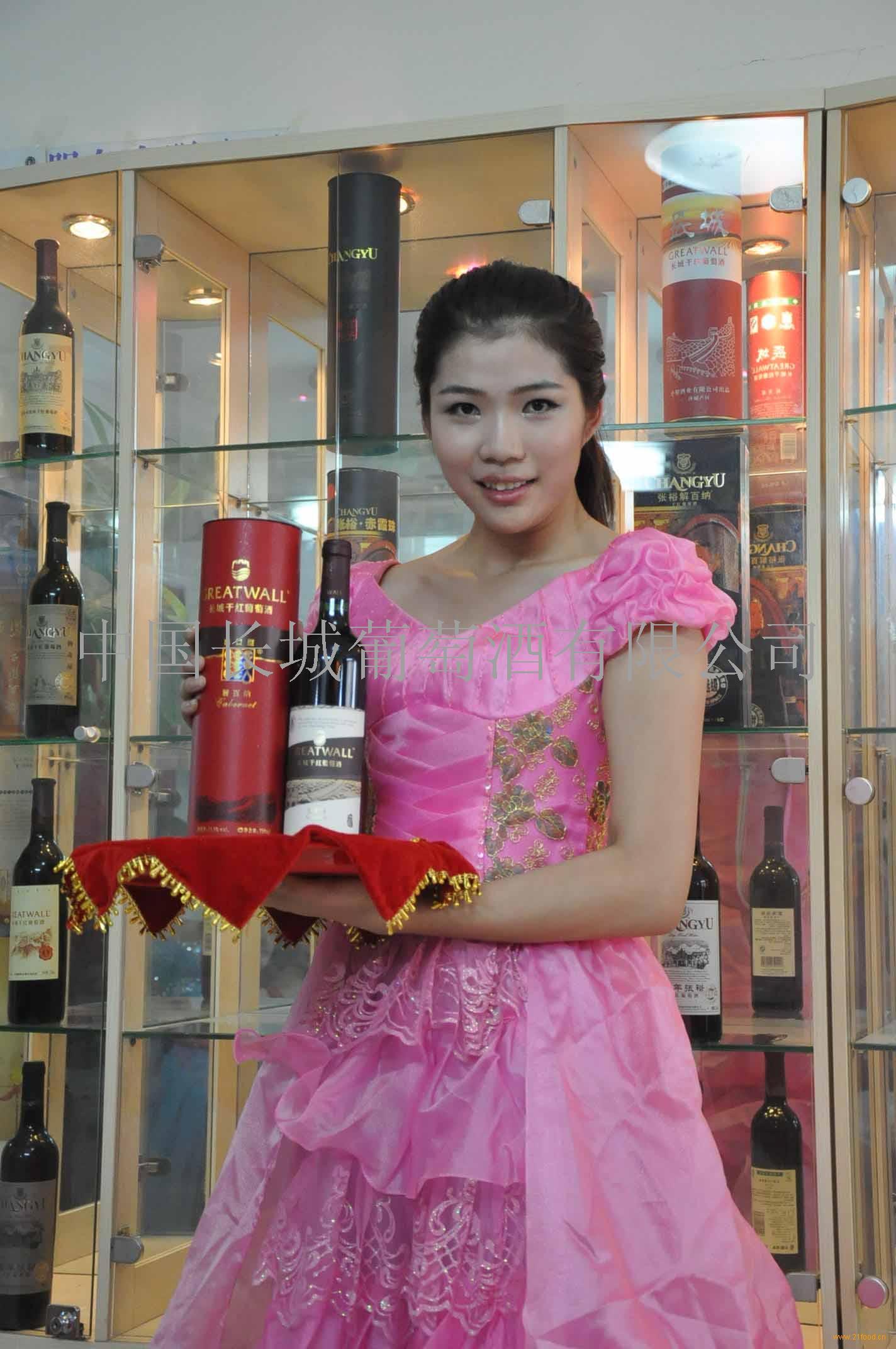 长城宝石级葡萄酒