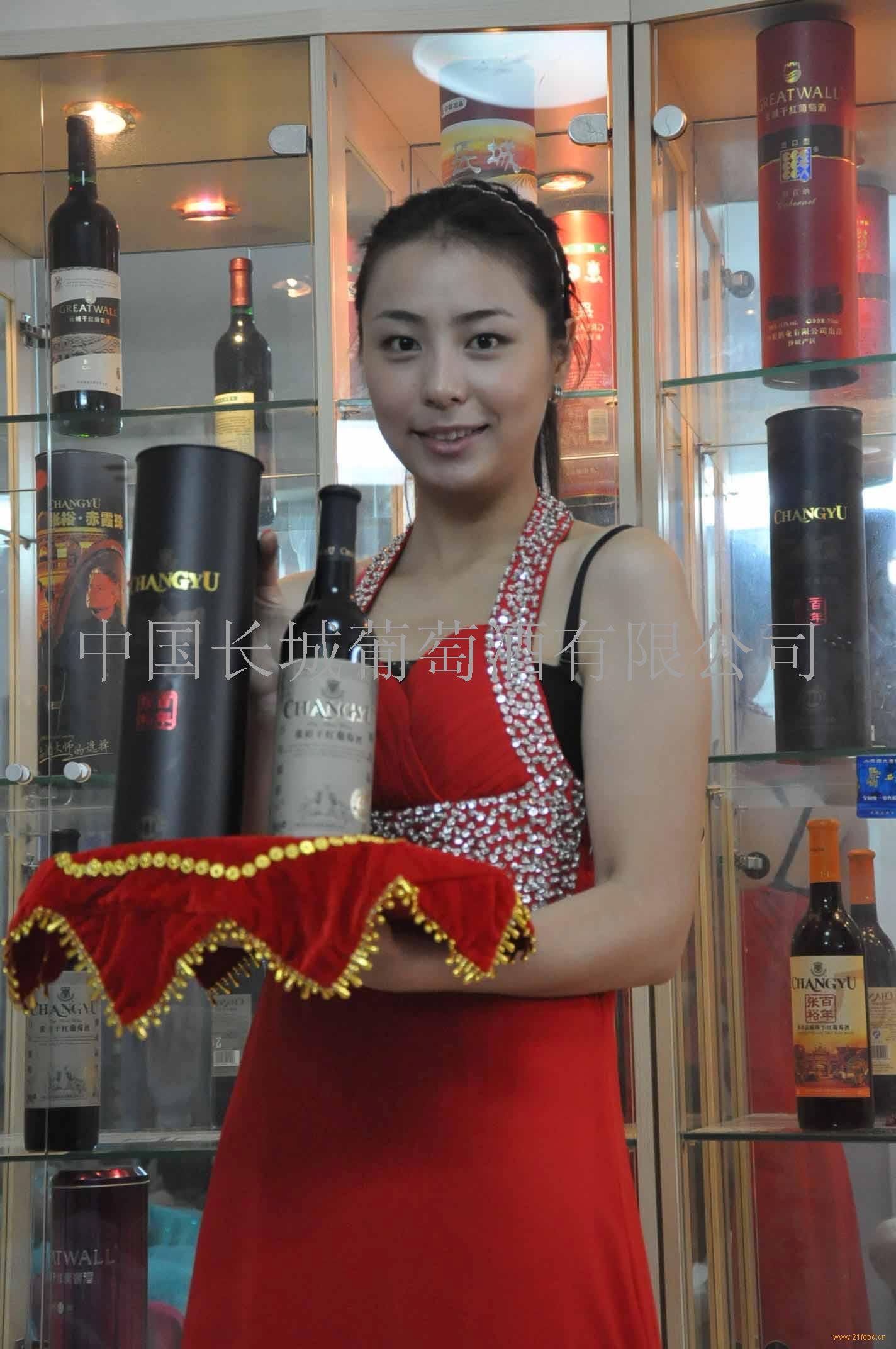中国长城葡萄酒