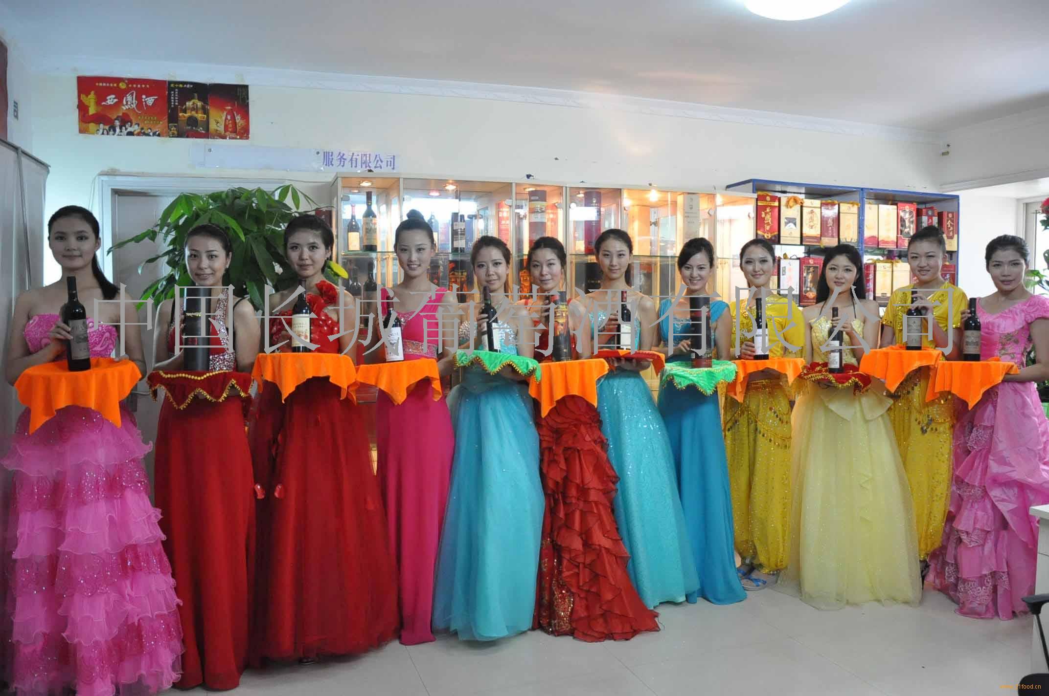 中国长城赤霞珠精品葡萄酒