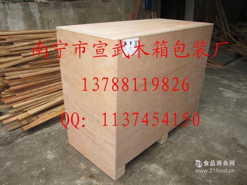 物流木箱包装
