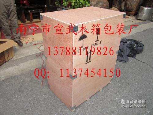 运输木箱包装