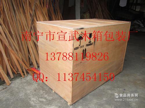 食品物流专用木箱包装
